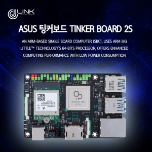 ASUS 팅커보드 Tinker Board 2S