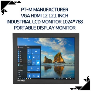 PT-M Manufacturer VGA HDMI 12 12.1 inch Industrial LCD monitor 1024*768 Portable display monitor