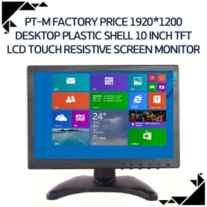 PT-M Factory Price 1920*1200 Desktop Plastic Shell 10 Inch TFT LCD Touch Resistive Screen Monitor