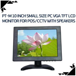 PT-M 10 inch small size pc vga tft lcd monitor for POS/CCTV with Speakers